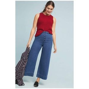 Anthropologie • ultra High Rise wide leg jeans